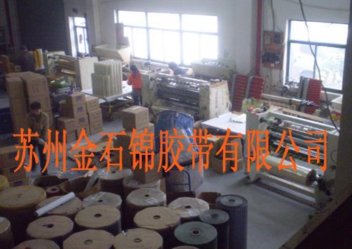 苏州金石锦封箱胶带厂车间生产图片
