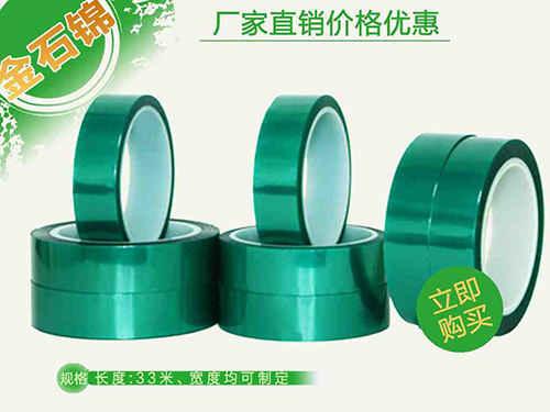 绿色高温胶带批发厂家图片