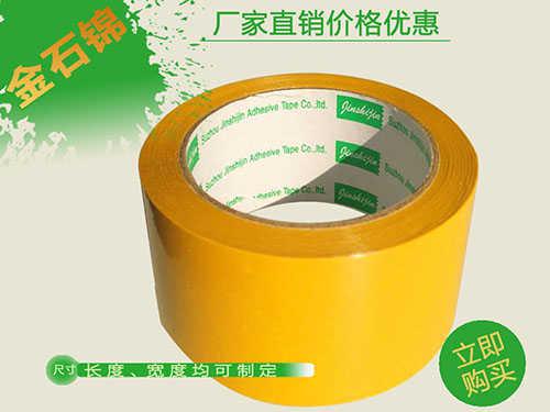 米黄色封箱带图片展示信息