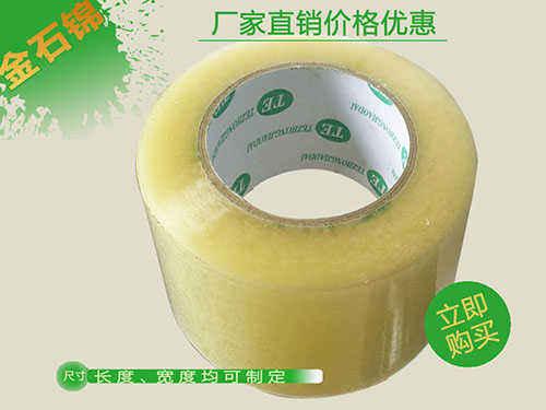 金石锦透明胶带图片
