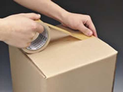 封箱用土色布基胶带