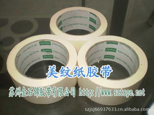 无锡美纹纸胶带客户所使用的美纹纸胶带