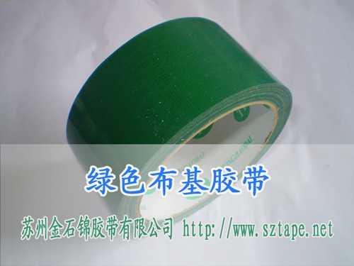 绿色布基胶带图片