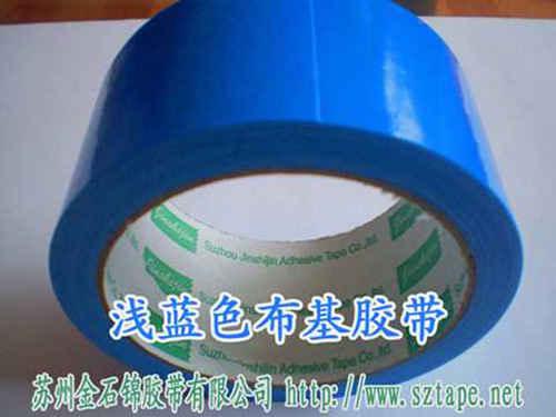 浅蓝色布基胶带图片