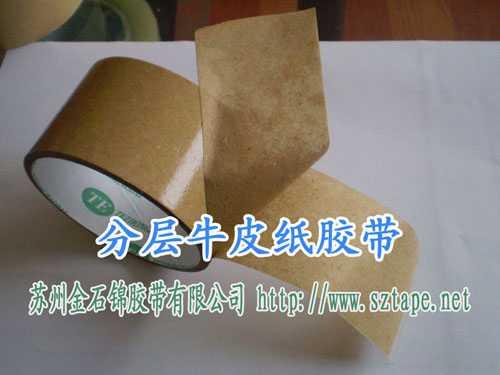 高温牛皮纸胶带图片介绍