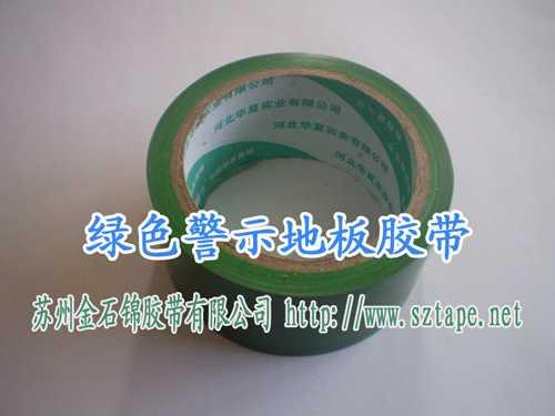 PVC警示胶带图片介绍
