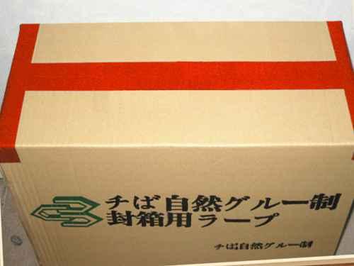 纸胶带封箱