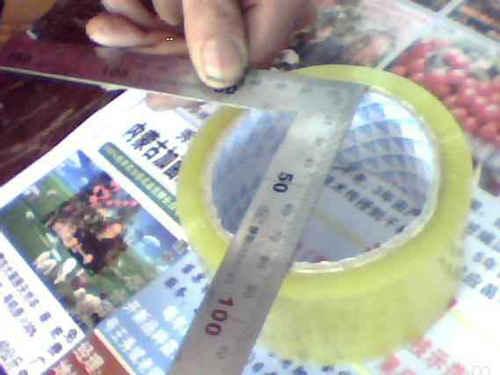 测量封箱胶带纸管外直径
