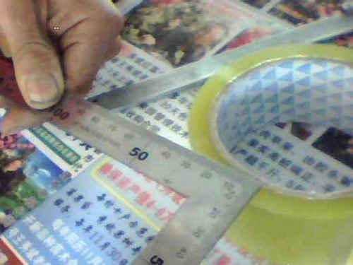 测量封箱胶带的肉厚