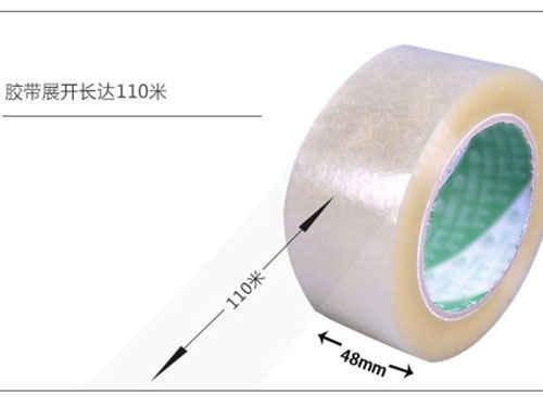 封箱胶带的规格案例图示
